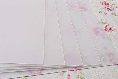 *巧巧布拼布屋*台灣製塑膠底板1mm  塑膠板  厚透明板 底板拼布包底板可當餐桌隔板