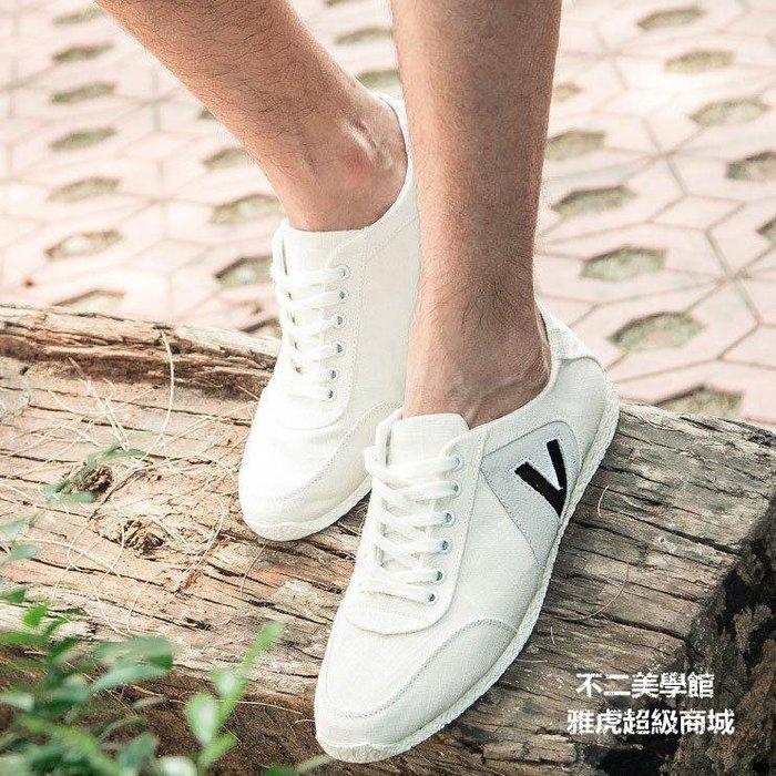 【格倫雅】^夏男士帆布鞋青春亞麻布鞋男鞋子英倫休閑板鞋22121[g-l-y16