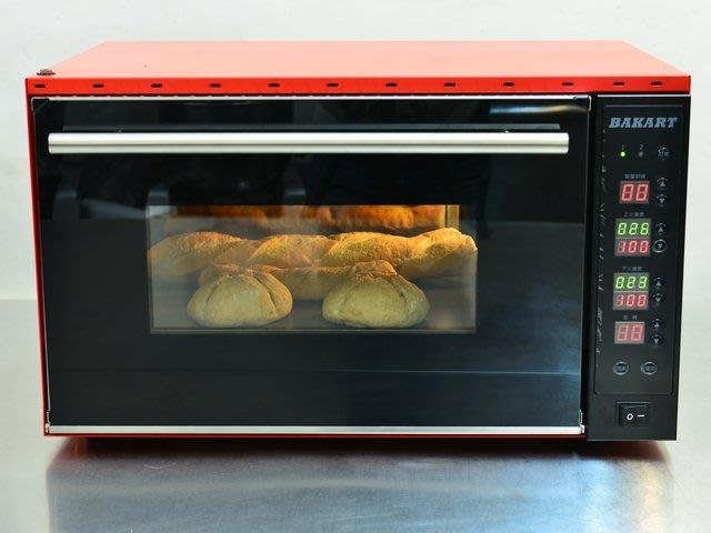 【飛訊烘焙】BAKART 焙雅客數位蒸氣烤箱 OP-1089E