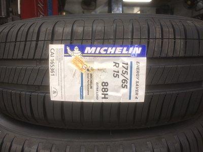 台北永信輪胎~米其林輪胎 Saver4 175/65R14 88H 四輪含安裝 四輪定位