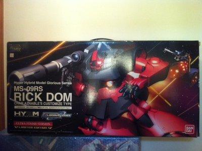 高達 Gundam (not pg )BANDAI HY2M 1/60大魔電鍍絕版三盒