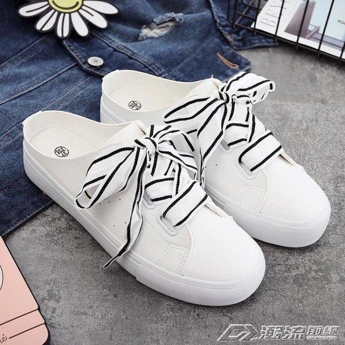 新款半拖鞋女外穿時尚包頭百搭平底涼拖懶人小白無后跟