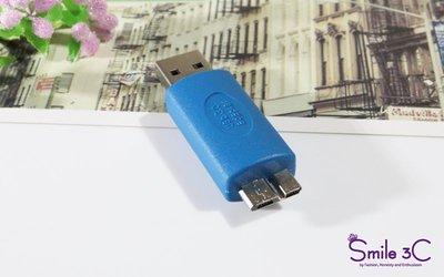 ~Smile 3C~USB 3.0 轉接頭 USB公轉micro 公 A公轉Micro B公轉接頭 公轉公