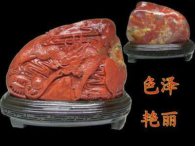 【頑石點頭】壽山高山硃砂红石 精美祥龍擺件 625502