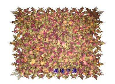 【  聯通中藥  】  § 小紫玫瑰花...