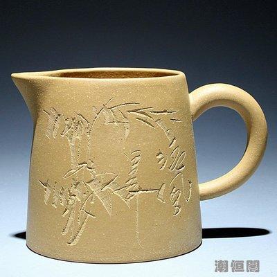 【一砂一礫】正品特價 原礦段泥 公道杯 奶杯 240cc 宜興紫砂壺杯