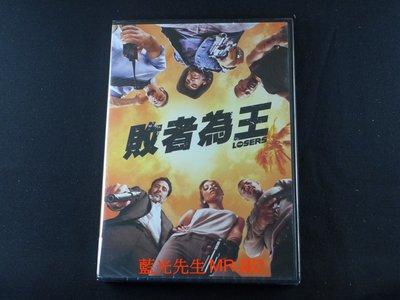 [DVD] - 敗者為王 The Losers ( 得利正版 )