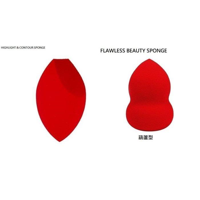 美國 MORPHE FLAWLESS BEAUTY SPONGE 葫蘆型【愛來客 】美妝蛋 彩妝蛋 乾濕兩用海綿 粉撲