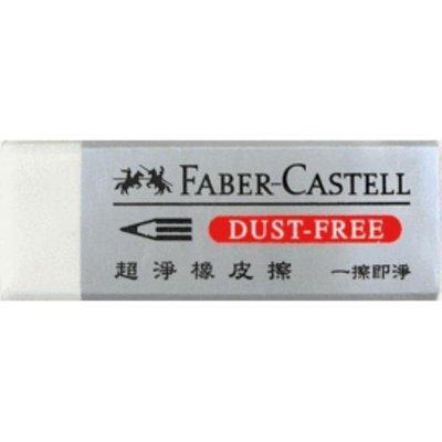 {阿治嬤} 德國 Faber-Castell 輝柏 187185 超淨事務橡皮擦 塑膠擦 (小)