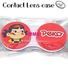 日本直送 PEKO 不二家 牛奶妹  隱形 眼鏡盒 Contact Lens Case