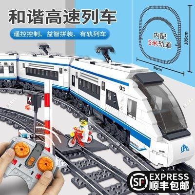 樂高城市系列遙控版高速客運列車火車益智拼裝積木兒童玩具60051