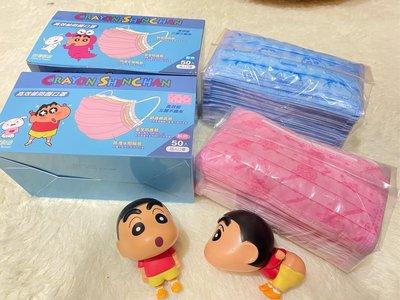 蠟筆小新 成人平面 口罩 防塵用 50入 台灣製 正版