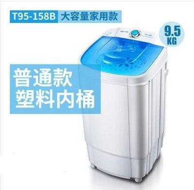『格倫雅品』先科脫水機甩幹機單甩 家用大容量不銹鋼甩幹桶非小型迷妳洗衣機