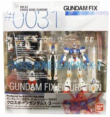 全新 FIX #0031 GFF XM-X3 CrossBone GUNDAM 骷髏鋼彈