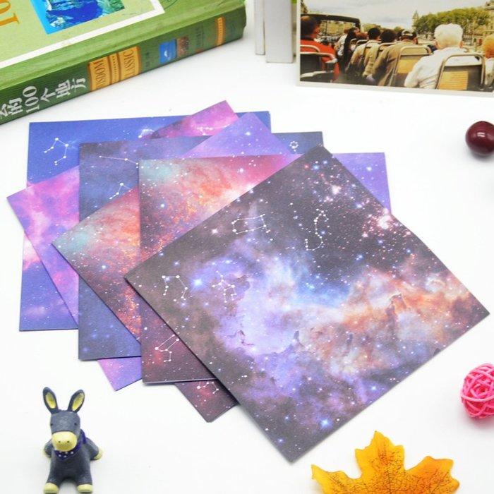 15厘米正方形星空彩紙折千紙鶴愛心印花卡紙兒童剪紙材料手工疊紙