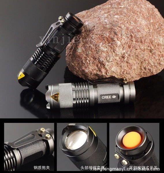 《宇捷》【A28套組】CREE  Q5 LED 強光戰術手電筒(三段式)  使用三號電池或14500電池