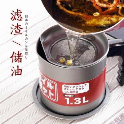過濾油壺-嘉士廚家用出口日本不銹鋼過濾網裝油瓶廚房防漏大小號儲油罐【時光軌跡】  風水擺件