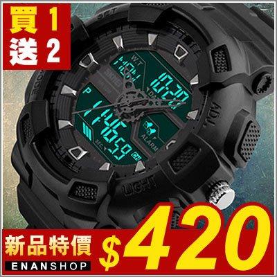 買1送2惡南宅急店【0542F】三時間多功能防水錶 SKIME電子錶夜光錶LED錶路跑錶 女錶男錶對錶