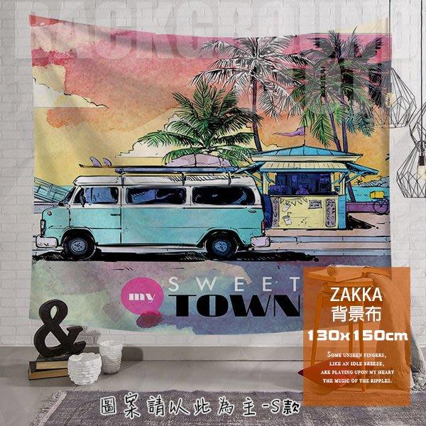 【鉛筆巴士】現貨 北歐風掛畫(海灘麵包車)-S- INS 背景布 沙灘布 拍攝布 掛布 拍照裝飾 設計k1805017