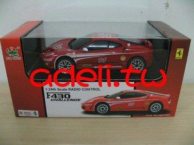 法拉利1:24 Ferrari F430 遙控模型車