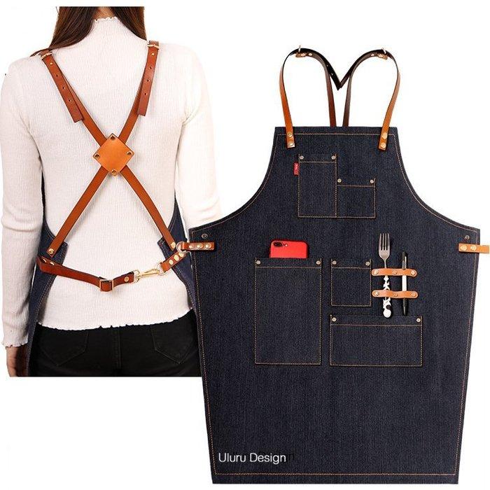 【Uluru】牛仔圍裙 免費加印LOGO 極簡風格 文青 無印良品 皮革 北歐 咖啡廳 店面 餐廳 圍裙 口袋 工作服