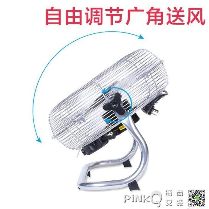 趴地扇工業扇台式大功率家用搖頭電風扇強力商用工業風扇落地扇CY