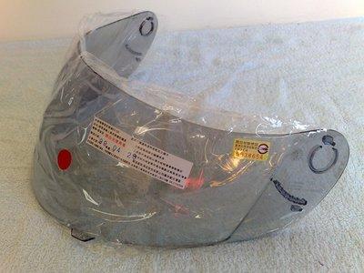 【二輪極速】M2R F-2C F2C F3 原廠正品 全罩式安全帽 專用鏡片 淺墨色鏡片