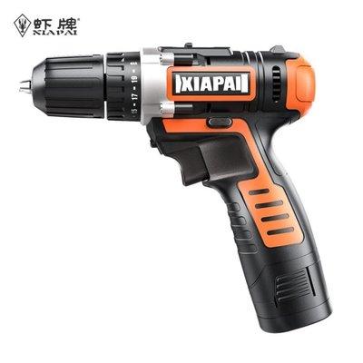 蝦牌12V鋰電鑽充電式手槍手鑽多功能家用電動螺絲刀迷你小手電轉