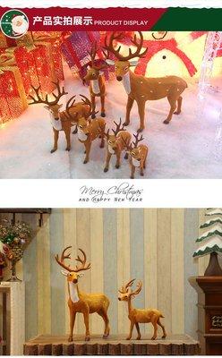 聖誕裝飾品仿真鹿梅花鹿商場櫥窗大型聖誕場景布置道具
