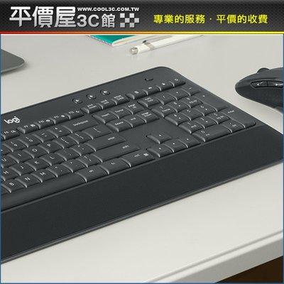 《平價屋3C》含稅 Logitech 羅技 MK545 無線 鍵盤滑鼠組
