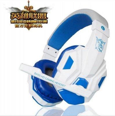【 新和3C電競館 免運費 】 發光變形金鋼 電競耳機 耳機麥克風 英雄聯盟LOL魔獸CS SF 遊戲耳機