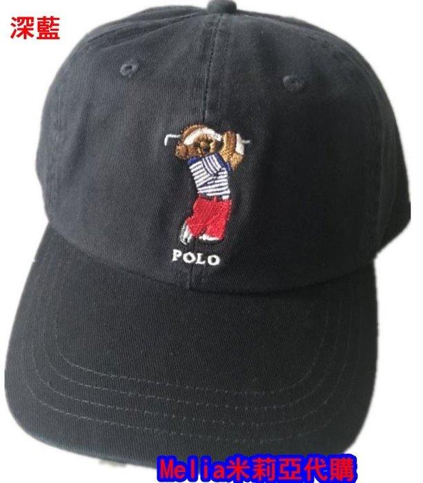 Melia 米莉亞代購 美國店面+網購 Ralph Lauren Polo 小熊款 熊熊3號 老帽 棒球帽 帽子 衝評價