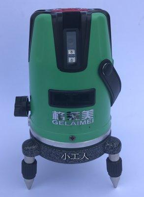 【瑪太】格萊美三線綠光紅外線水平儀 抗摔3線帶10倍加強點室外強光打斜線