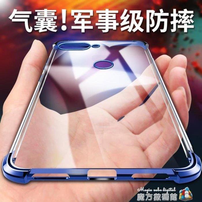 小米8青春版手機殼小米8指紋版手機殼屏幕指紋版保護套硅膠男防摔女探索版