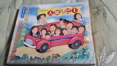 R華語團(二手CD)大旗歡唱巴士~孫協志.孫淑媚.等~有一本護照
