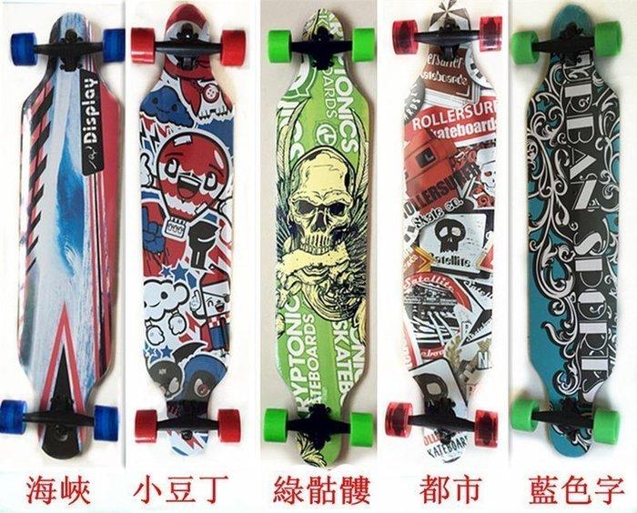 【優上精品】高檔langboard公路滑板成人滑板 長板四輪滑板速降刷街板(Z-P3227)
