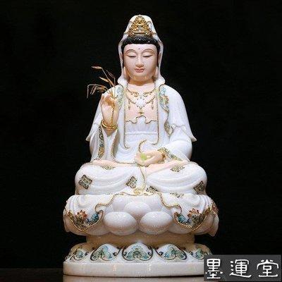 墨運堂 漢白玉佛像 西方三聖 南無觀世音菩薩 觀音菩薩 法像莊嚴(4167)
