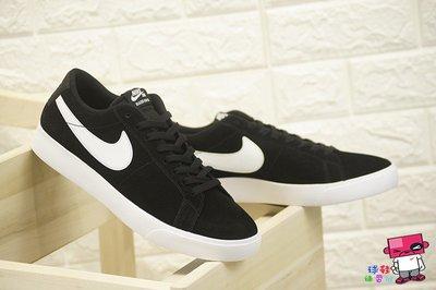 球鞋補習班 NIKE SB BLAZER VAPOR TXT 黑白 麂皮 滑板鞋 男 運動 基本款 902665-011