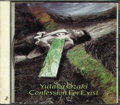 K - Yutaka Ozaki 尾崎豊 - 放熱への証 Confession For Exit - 日版