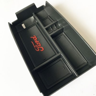 FOCUS MK4 中央扶手储物盒 置物盒