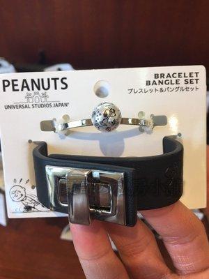 日本代購 日本大阪環球影城 USJ 限定  Snoopy 史努比手鐲組合 手飾 飾品 手環 配件 每個禮拜進環球採購喔