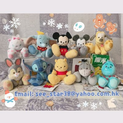 stitch Winnie the Pooh eeyore dumbo Mickey minnie thumper Pluto sulley 毛毛 Marie