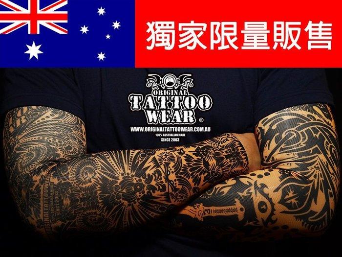 100%澳洲製 澳洲原創刺青袖套 100%防曬版本(左右手可混搭)墨西哥南美洲大麻菸草圖騰與地獄圖騰 防曬袖套 紋身袖套