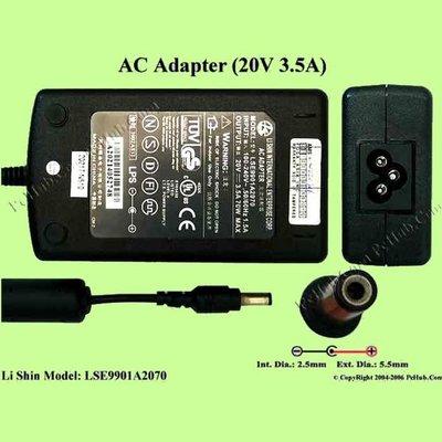 5Cgo【權宇】Li Shin LSE9901A2070 20V 3.5A 70W 筆電變壓器 二手出清品 七天保 會員扣2%