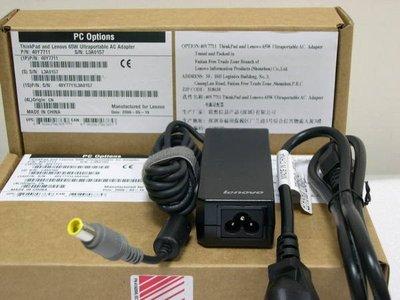 威宏資訊 面板維修 THINKPAD X210 X220 X500 變壓器 充電器 20V 3.25A 65W 保一年