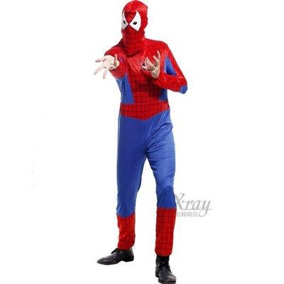 節慶王【W910318】大人蜘蛛俠,蜘蛛人/攀岩/化妝舞會/表演造型/尾牙表演/聖誕節/派對道具/cosplay