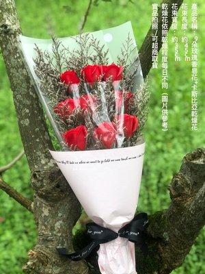 亞筑【台灣現貨】玫瑰香皂花for 9朵...