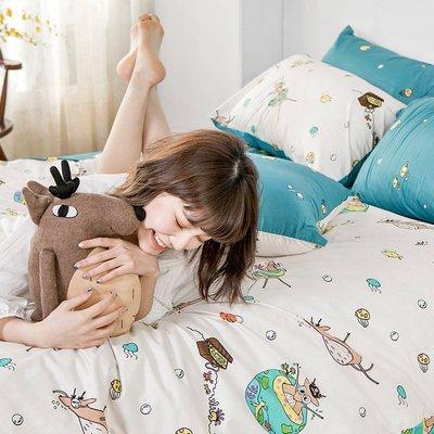 床包兩用被組 / 雙人【迷路漂流日記】含兩件枕套  鋪棉兩用被套  100%精梳棉  戀家小舖AAL215