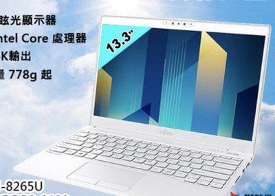 Fujitsu UH-X 4ZR0X81524 典雅白(i5-8265U/8G/512G SSD/W10/FHD/13.