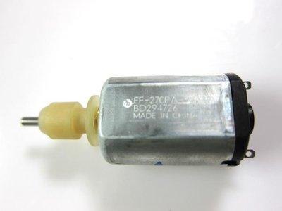PANASONIC松下 ER 1410 電剪 理髮器 馬達 FF~270PA HITACH
